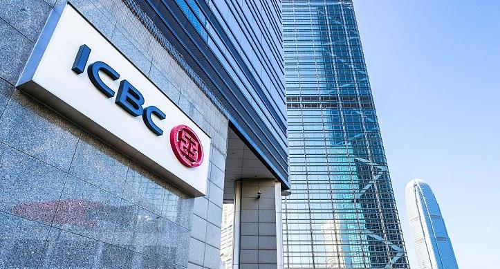 2019全球最具价值银行500强,世界银行500强排行榜完
