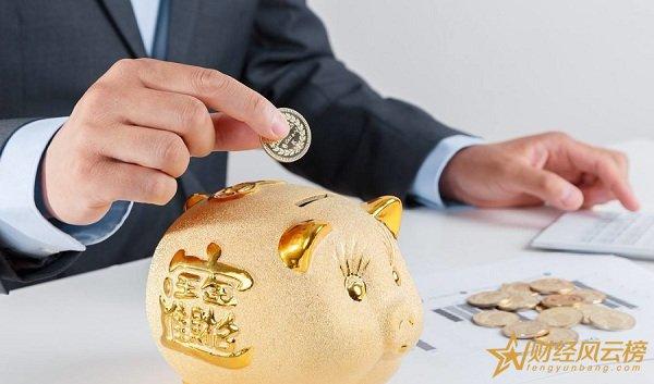 招商招利货币宝A怎么样,投资风险低资金灵活性好