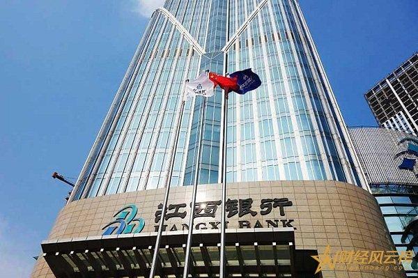 江西银行存款利率表2019,江西银行最新存款利率是多少