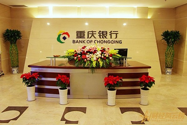 重庆银行存款利率表2019,重庆银行最新存款利率一览