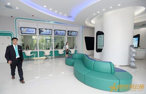 武汉众邦银行存款利率2019,武汉众邦银行存款利率