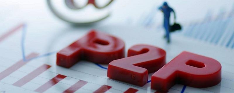 网贷逾期记录怎么消除